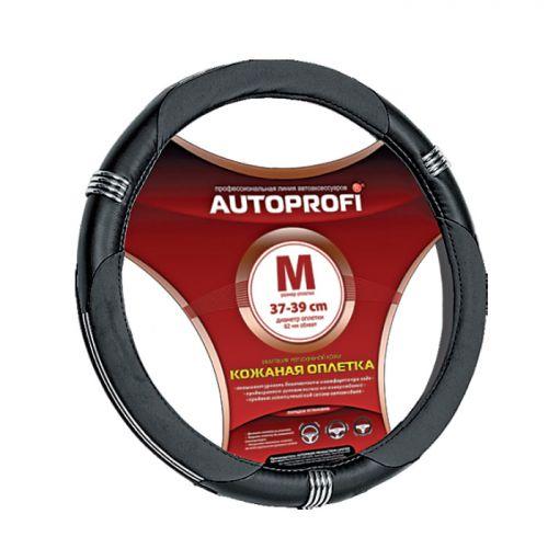 """Оплетка руля """"Autoprofi AP-150"""", с вставками из мокрой кожи, цвет: черный. Размер M (38 см)"""