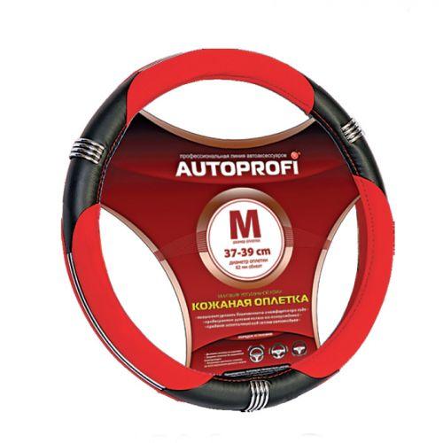 """Оплетка руля """"Autoprofi AP-150"""", с вставками из мокрой кожи, цвет: черный, красный. Размер M (38 см)"""