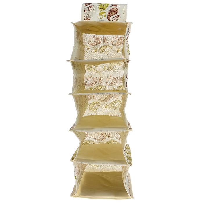"""Подвесной кофр """"Фэйт"""" выполнен из картона, обтянутого вискозной тканью с фирменным орнаментом. Материал позволяет пропускать внутрь воздух, но не пропускает пыль, грязь и насекомых. 6 вместительных ячеек позволяют компактно хранить одежду, домашнюю обувь, шарфики, перчатки, зонты, шапки. В сложенном виде кофр не занимает много места. Характеристики:   Материал: вискоза, картон. Размер кофра: 15 см х 30 см х 70 см. Цвет: желтый. Размер упаковки: 33 см х 19 см х 2 см. Артикул: 69326."""