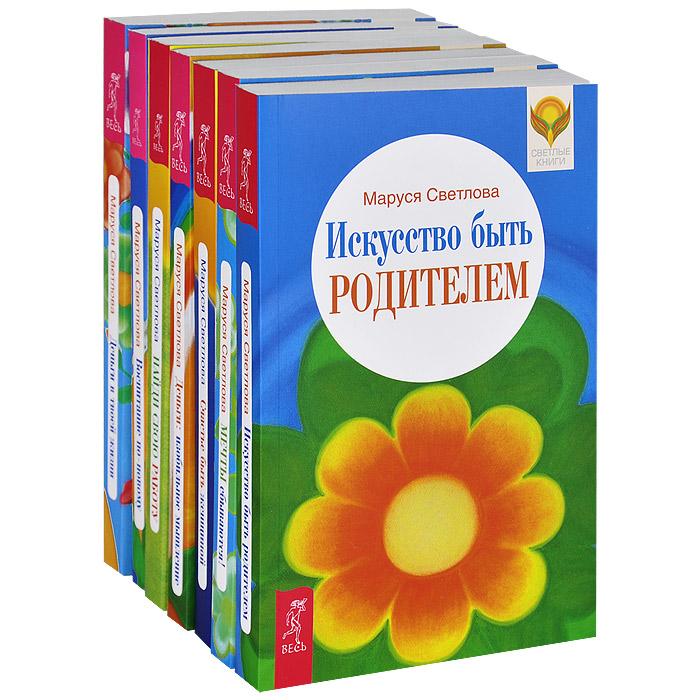 Маруся Светлова Маруся Светлова (комплект из 7 книг) серия хрестоматия школьника комплект из 7 книг