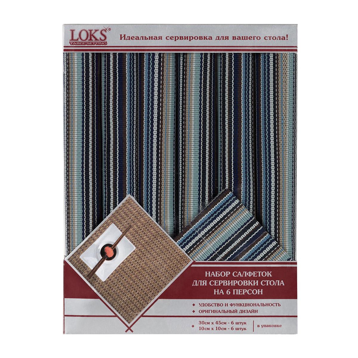 Набор виниловых салфеток для кухни LOKS, цвет: голубой, 12 шт. P400-103P400-103 - голубойНабор салфеток для кухни предназначен для ежедневной сервировки стола. Изделия обладают высокой износоустойчивостью и предназначены для многократного использования. Салфетки предохраняют поверхность стола от царапин. Легко моются в теплой воде с мягкими чистящими средствами. Оригинальный дизайн салфеток отлично впишется в любой интерьер.Меры предосторожности:Не стирать в стиральной машинеНе дезинфицировать в микроволновой печи Характеристики: Материал: поливинилхлорид, полиэстер. Цвет: голубой. Размер салфеток: 30 см х 45 см 0,1 см. Размер подставок для стаканов: 10 см х 10 см х 0,1 см. Размер упаковки: 30,5 см х 23 см х 4 см.