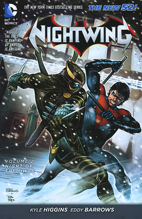 Nightwing: Volume 2: Night of the Owls whitesnake live in the still of the night