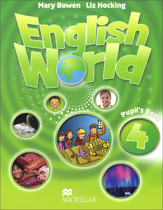English World 4: Pupil's Book шорты grishko шорты