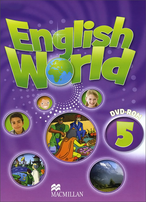 English World 5 (аудиокурс на DVD-ROM) presentations in english dvd rom