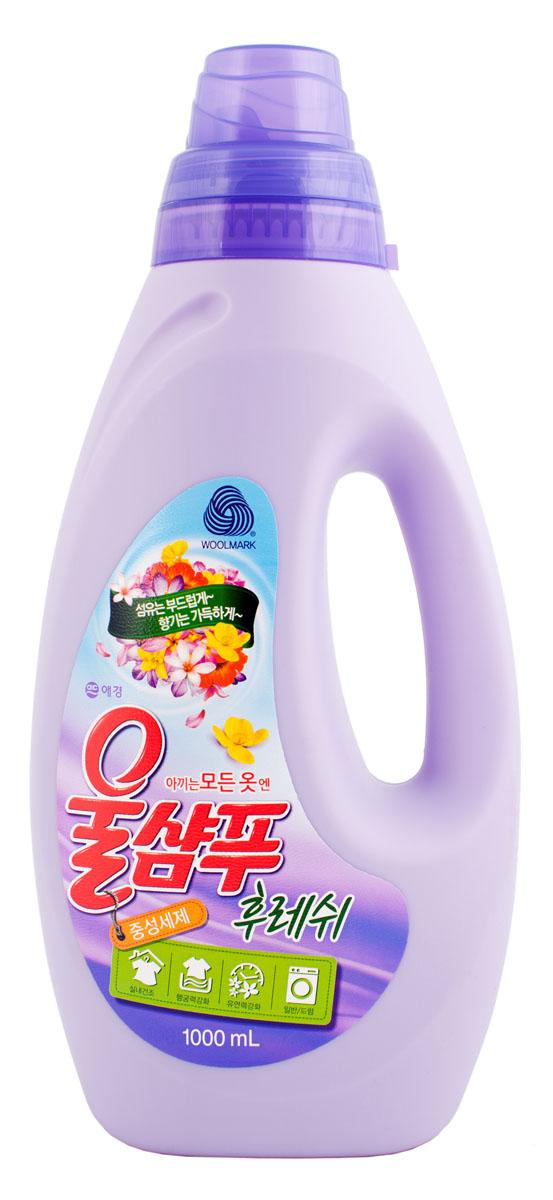 Средство жидкое для стирки Wool Shampoo Свежесть, 1 л879061С жидким средством для стирки Wool Shampoo Свежесть ваши вещи всегда будут как новые! Масло семян камелии защищает деликатные ткани от повреждений, делает их мягкими и нежными. Система низкого пенообразования способствует быстрому и тщательному выполаскиванию. Предотвращает затхлость ткани, белье можно сушить в непроветриваемых помещениях. Обладает нежным ароматом полевых цветов. Является низкоаллергенным средством, подходит для всех видов белья, в том числе нижнего и детского. Подходит для всех типов стиральных машин и ручной стирки. Виды тканей и белья:- все виды деликатных тканей (шерсть, шелк, чистый хлопок и др.) ;- детское белье, нижнее белье; - одежда, требующая особо бережного ухода (сорочки, блузы и др); - одежда из особых видов спортивной ткани;- для ручной стирки головных уборов и капроновых колготок. Товар сертифицирован.