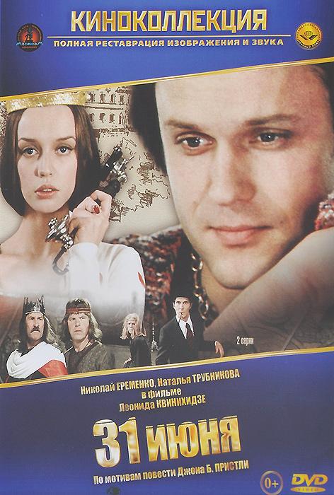 Николай Еременко (