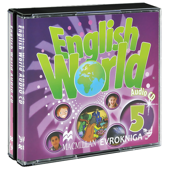 English World: Level 5 (аудиокурс на 3 CD) jane eyre level 5 cd