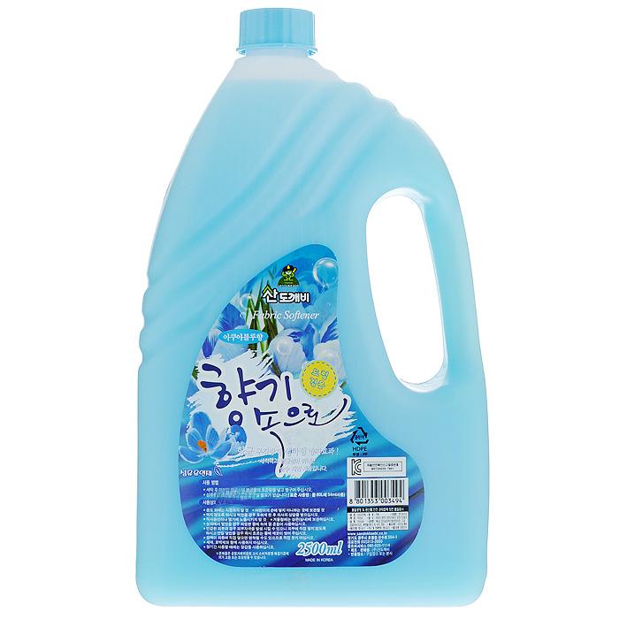 Кондиционер для белья Sandokkaebi Soft Aroma. Aqua Blue, концентрированный, 2,5 л3494Кондиционер для белья Sandokkaebi Soft Aroma. Aqua Blue имеет концентрацию в несколько раз больше, чем у обычных кондиционеров. Средство обладает приятным ароматом морской свежести. Удаляет с ткани остатки стирального порошка, смягчает ткань и предотвращает образование статического электричества. Предотвращает обесцвечивание ткани. Может быть использован для детской одежды и нижнего женского белья. Подходит для всех типов стиральных машин. Добавлять при последнем полоскании.Дозировка:- ручная стирка: на 15 л воды 10 мл кондиционера;- машинная стирка: на 3 кг белья (30 л воды) - 20 мл кондиционера, на 5 кг белья (50 л) - 34 мл. Товар сертифицирован.