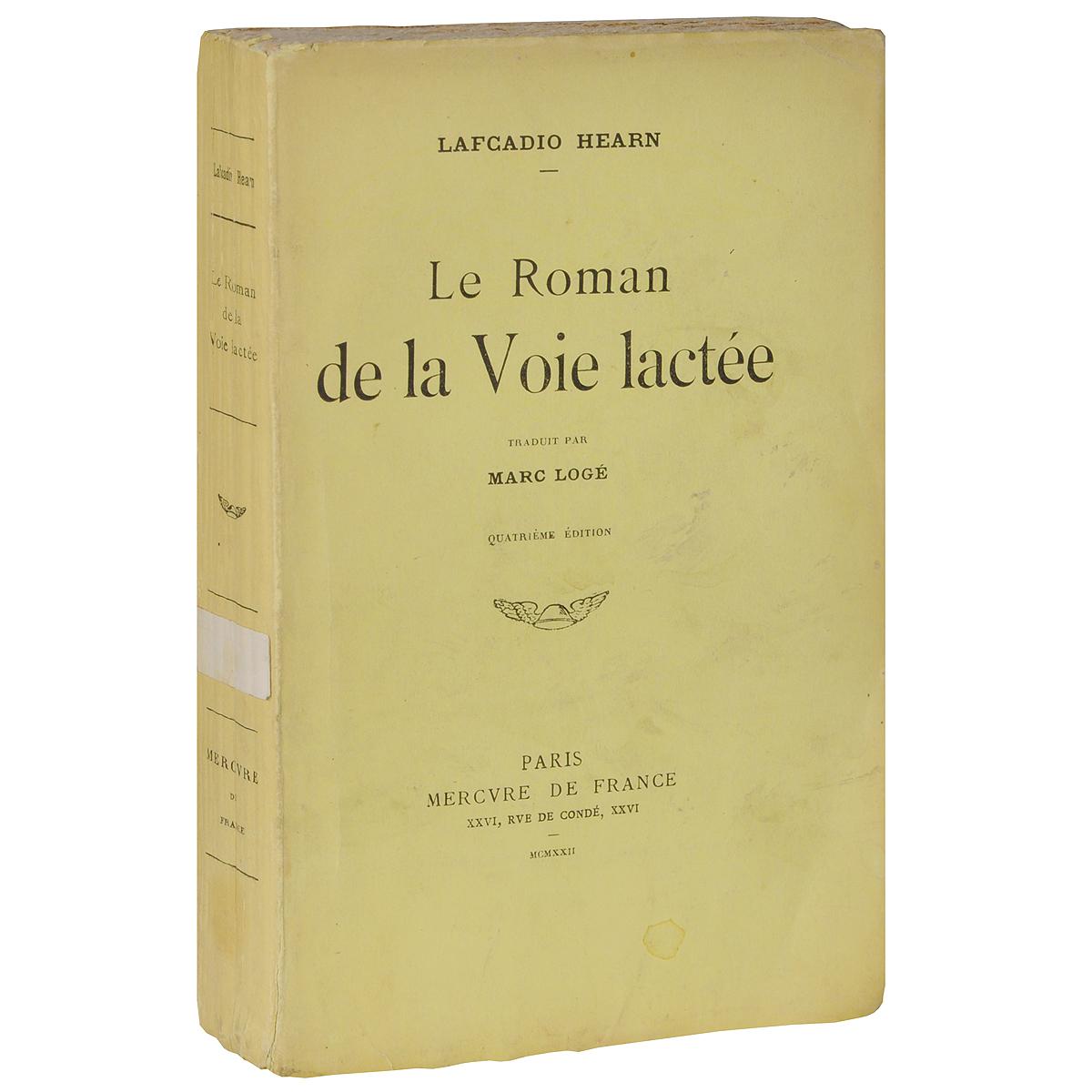 Le Roman de la Voie lactee средство для розжига burner 24 шт
