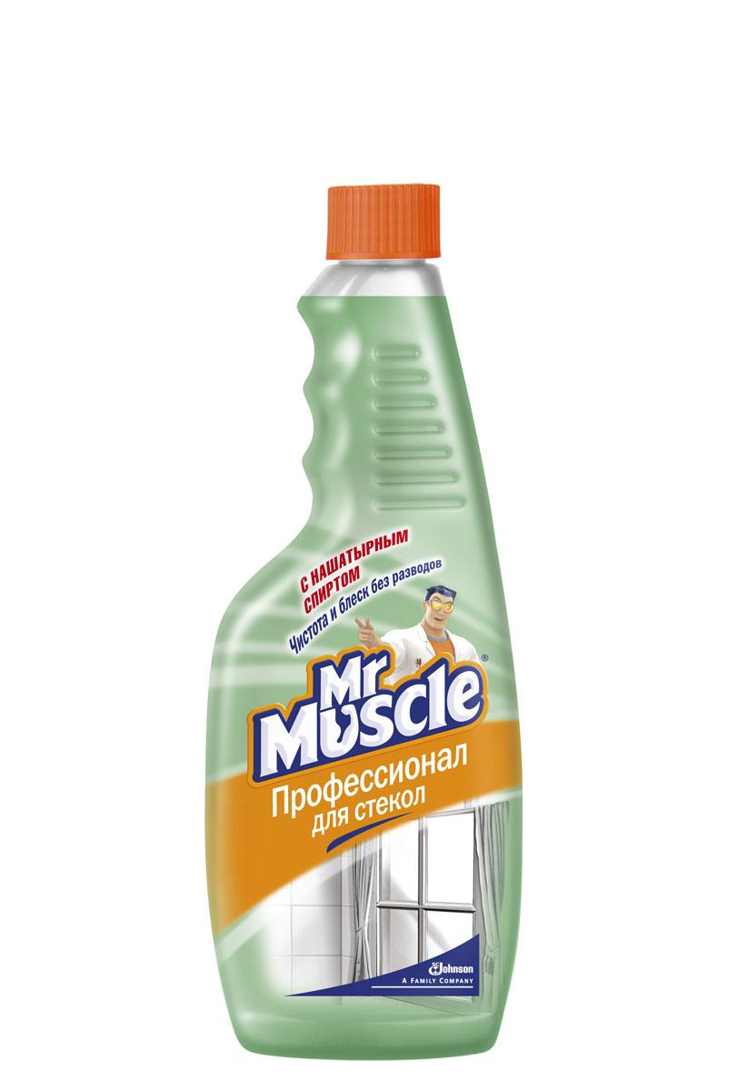 Средство для мытья стекол Mr Muscle, 500 мл