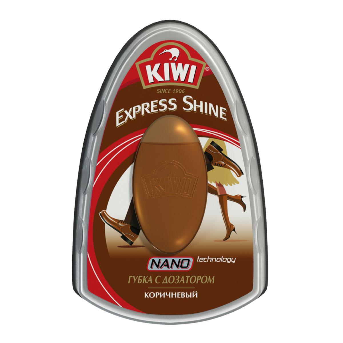 Губка для обуви Kiwi Экспресс, с дозатором, цвет: коричневый, 6 мл630731Губка для обуви Kiwi Экспресс предназначена для мгновенного ухода за вашей обувью. Губка освежает цвет и придает блеск, подходит для всех видов гладкой и искусственной кожи. Уникальная система контролируемой дозировки выделяет одинаковое количество полирующего состава. Губка имеет эргономичную форму и ребристые боковые поверхности для удобства использования. Губка прочно приклеена к корпусу, не открывается даже при длительном использовании. Характеристики:Объем: 6 мл. Размер губки: 10,5 см х 7 см х 5 см. Цвет: коричневый. Артикул: 630731. Товар сертифицирован.