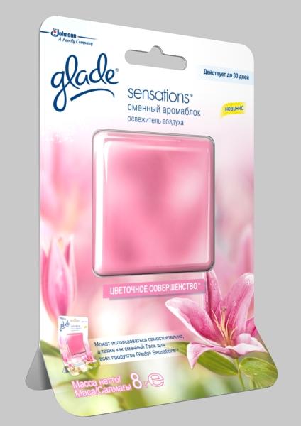 Гелевый освежитель воздуха Glade Цветочное совершенство, цвет: розовый, 8 г636718Гелевый освежитель воздуха Glade Цветочное совершенство в виде квадратного аромаблока устраняет неприятные запахи и дает ощущение свежести до 60 дней. Может использоваться самостоятельно, а также как сменный блок для Glade Sensations АромаКристалл и Glade Sensations для дома и автомобиля. Аромаблок выполнен в привлекательном дизайне и прекрасно дополнит любой интерьер. Предназначен для использования в любых помещениях вашего дома или офиса. Возможно использование в качестве автомобильного освежителя при размещении продукта под сиденьем или в кармане двери. Аромаблок имеет тестер запаха, позволяющий оценить привлекательность аромата. Благодаря приятному цветочному аромату в вашем доме всегда будет царить атмосфера комфорта и уюта. Характеристики: Размер аромаблока: 6 см х 6 см. Цвет: розовый. Вес: 8 г. Длительность использования: 60 дней.Размер упаковки: 10 см х 15,5 см х 0,2 см. Артикул: 636718. Товар сертифицирован.
