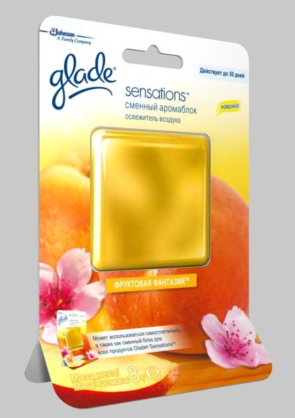 Гелевый освежитель воздуха Glade Фруктовая фантазия, цвет: желтый, 8 г636724Гелевый освежитель воздуха Glade Фруктовая фантазия в виде квадратного аромаблока устраняет неприятные запахи и дает ощущение свежести до 60 дней. Может использоваться самостоятельно, а также как сменный блок для Glade Sensations АромаКристалл и Glade Sensations для дома и автомобиля. Сменный блок выполнен в привлекательном дизайне и прекрасно дополнит любой интерьер. Предназначен для использования в любых помещениях вашего дома или офиса. Возможно использование в качестве автомобильного освежителя при размещении продукта под сиденьем или в кармане двери. Аромаблок имеет тестер запаха, позволяющий потребителю оценить привлекательность аромата. Благодаря приятному фруктовому аромату в вашем доме всегда будет царить атмосфера комфорта и уюта. Характеристики: Размер аромаблока: 6 см х 6 см. Цвет: желтый. Вес: 8 г. Длительность использования: 60 дней.Размер упаковки: 10 см х 15,5 см х 0,2 см. Артикул: 636724. Товар сертифицирован.