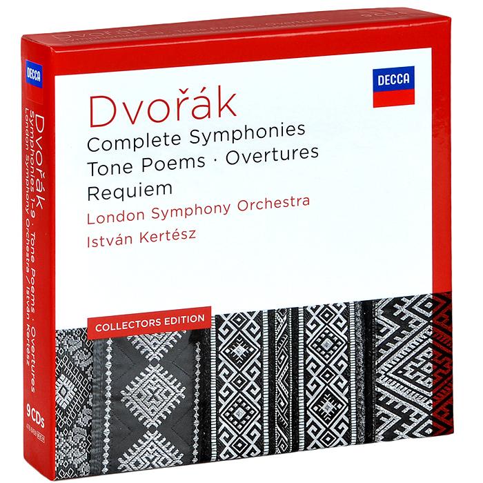 Иштван Кертес,The London Symphony Orchestra Istvan Kertesz, London Symphony Orchestra. Dvorak. Symphonies 1-9 / Tone Poems / Overtures (9 CD)