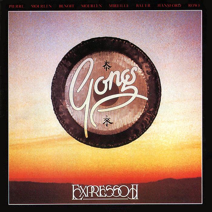 Gong Gong. Expresso II chi gong