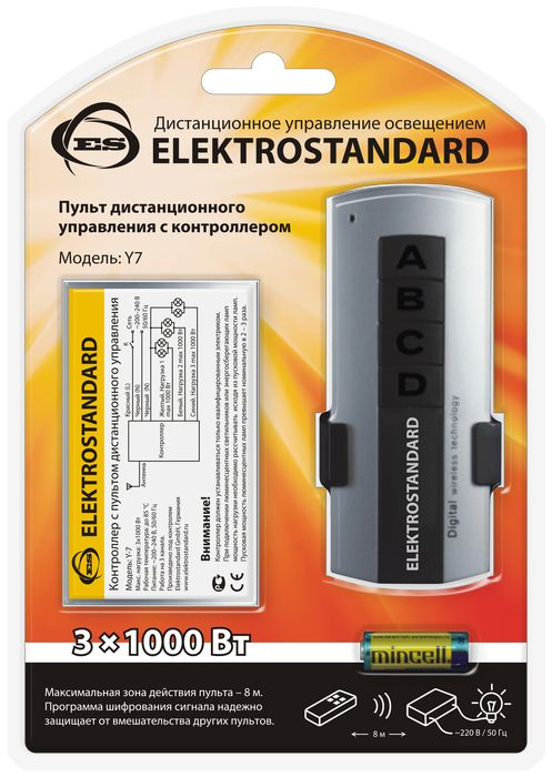 Elektrostandard пульт дистанционного управления электроприборами, 3 канала контроллер elektrostandard lsc 003 12v