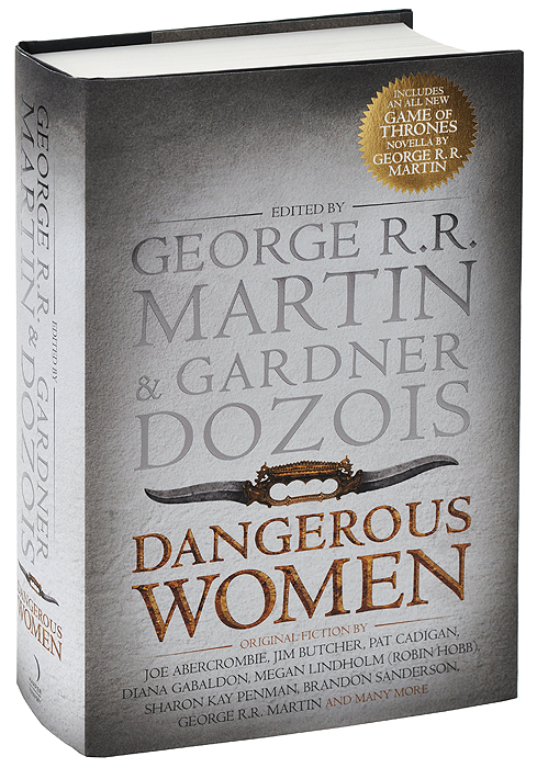 Dangerous Women margaret atwood presents stories by canada s best new women writers