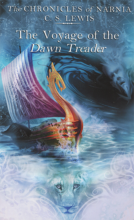 цены на The Chronicles of Narnia: The Voyage of the Dawn Treader в интернет-магазинах