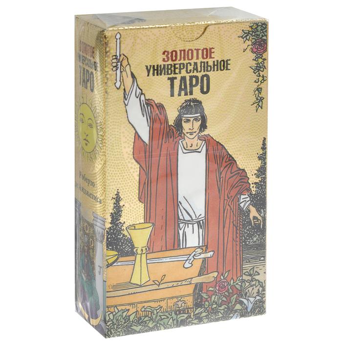 Золотое универсальное Таро (колода из 80 карт). Роберто де Анджелиса
