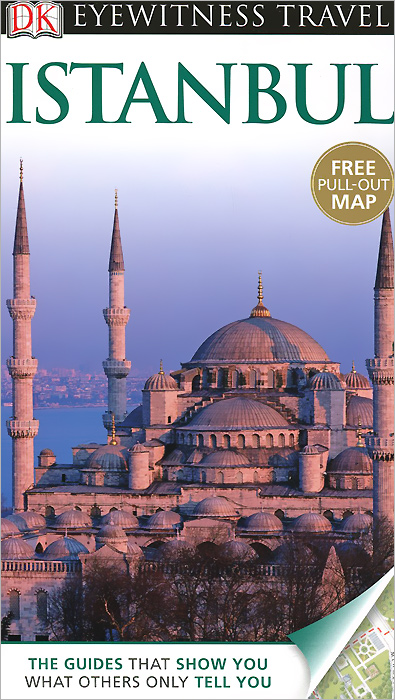 Istanbul: Travel Guide bruce schneier carry on sound advice from schneier on security