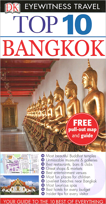 Bangkok: Top 10 scott  kays five key lessons from top money managers