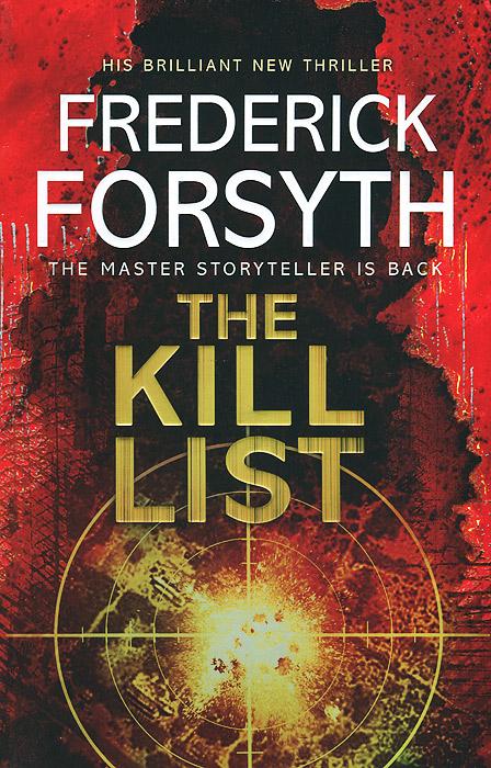 The Kill List боди quelle name it 1005676