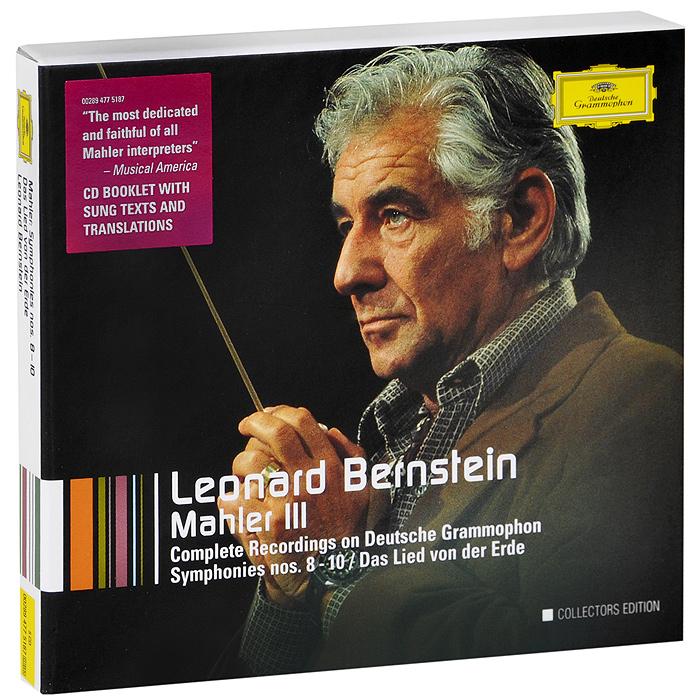 Леонард Бернштейн,Джеймс Кинг,Дитрих Фишер-Дискау,Wiener Philharmoniker,Concertgebouw Orchestra Leonard Bernstein. Mahler. Symphonies Nos.8-10 / Das Lied Von Der Erde (5 CD) mahler leonard bernstein symponies nos 9 & 10 das lied von der erde 2 dvd page 4