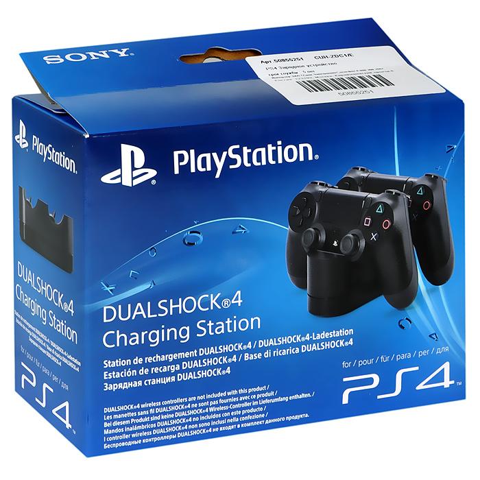 Зарядная станция для контроллеров DualShock 4 Sony