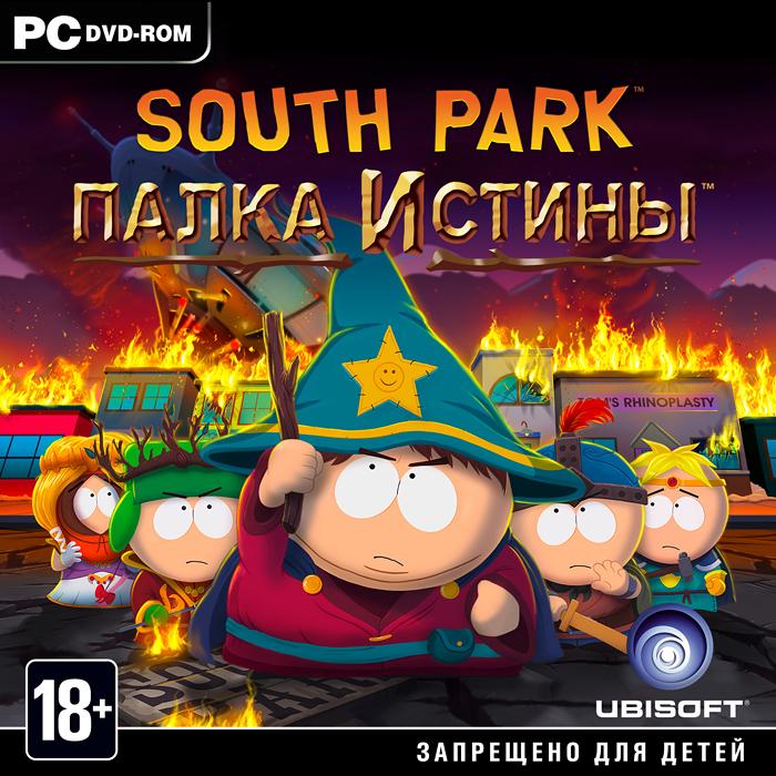 South Park: Палка Истины, Obsidian Entertainment