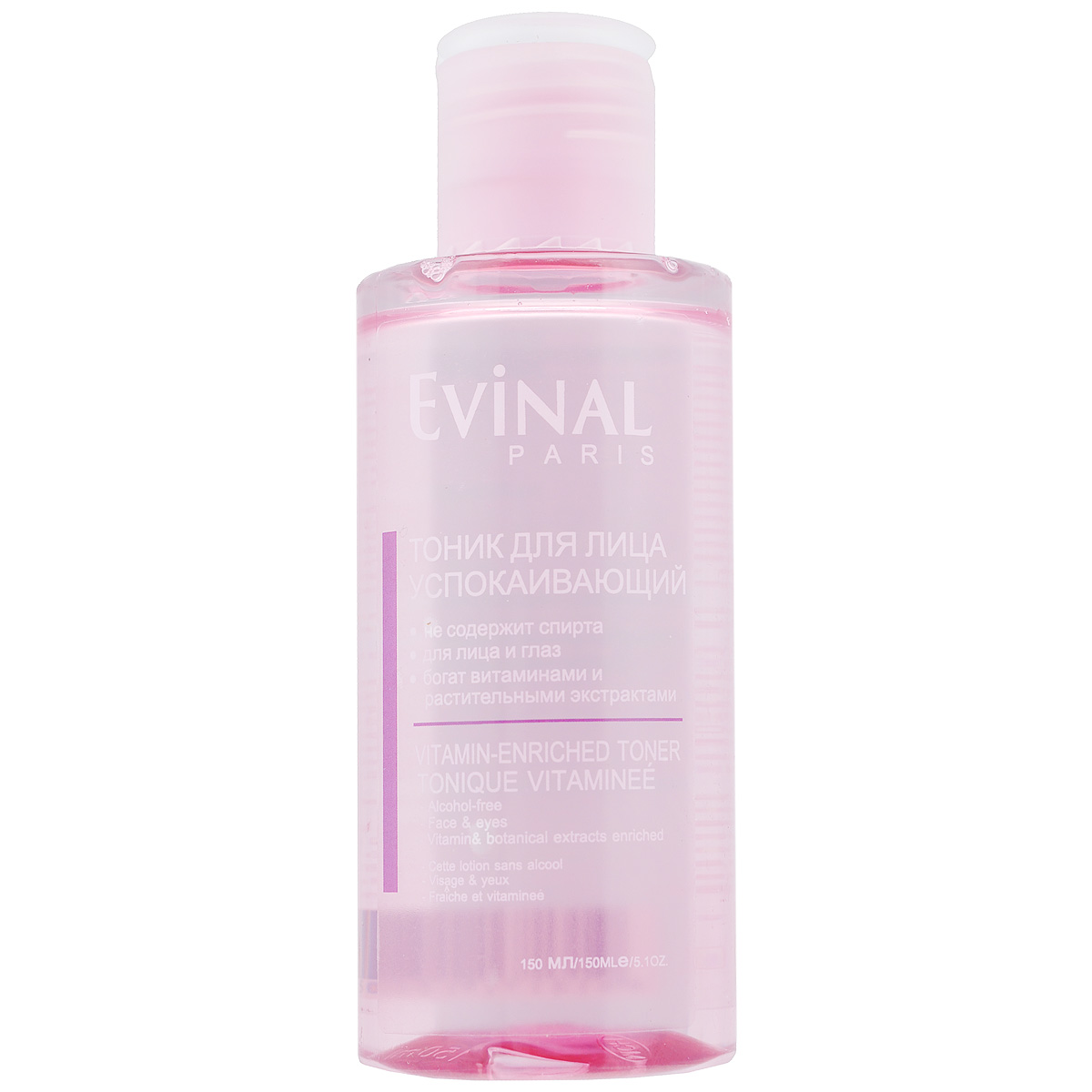 Evinal Тоник для лица, успокаивающий, 150 мл0868Нежный тоник Evinal завершает процесс очищения кожи, идеально подготавливая ее к дальнейшему уходу (использованию дневного или ночного крема). Тоник содержит специальный комплексный экстракт из авокадо, календулы и ромашки, который оказывает благотворное влияние на кожу. Сапонины мыльного дерева, современная альтернатива ПАВам и мылу, эффективно очищают кожу, не раздражая ее. Тоник используется после применения лосьона или молочка для снятия макияжа.Характеристики:Объем: 150 мл. Артикул: 0868. Производитель: Россия. Товар сертифицирован.