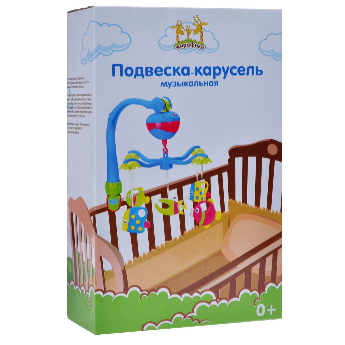 Музыкальный мобиль  Рыбки  - Игрушки для малышей