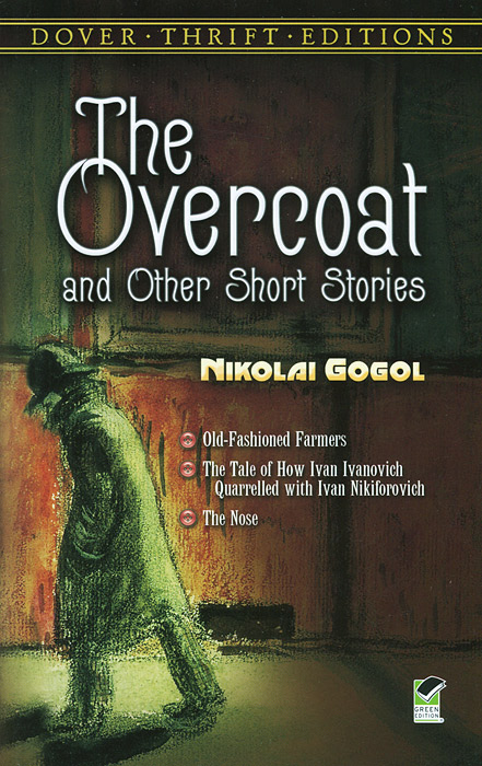 The Overcoat and Other Short Stories the gift of the magi and other short stories