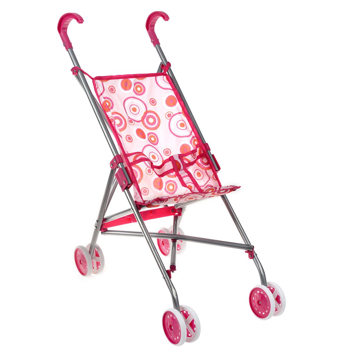 """Прогулочная коляска для кукол """"Melobo"""", цвет: розовый"""