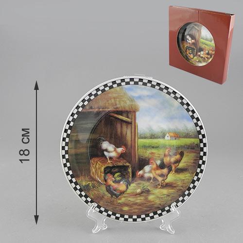 Тарелка декоративная Сельское утро, диаметр 18 см