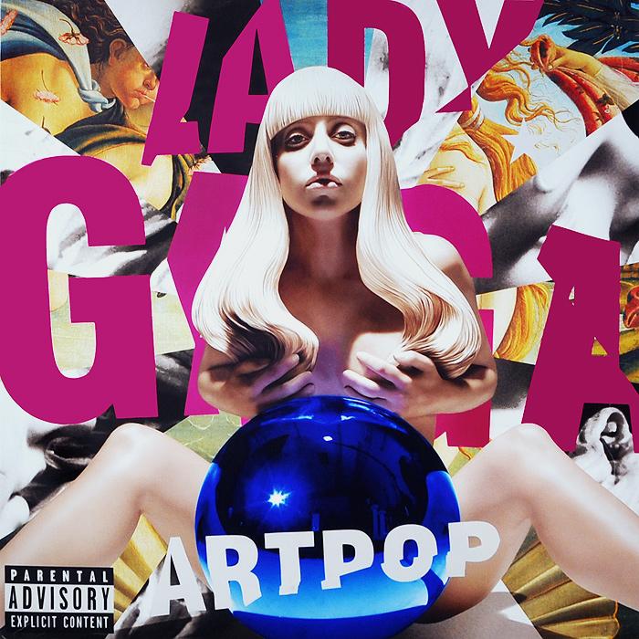 Lady GaGa. Artpop (2 LP)