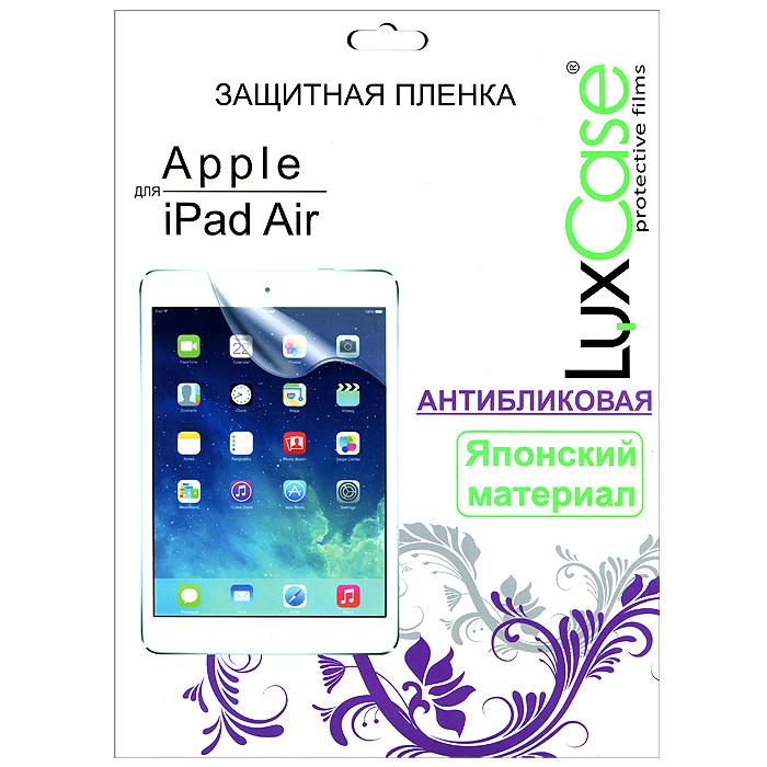 Luxcase защитная пленка для Apple iPad Air, антибликовая