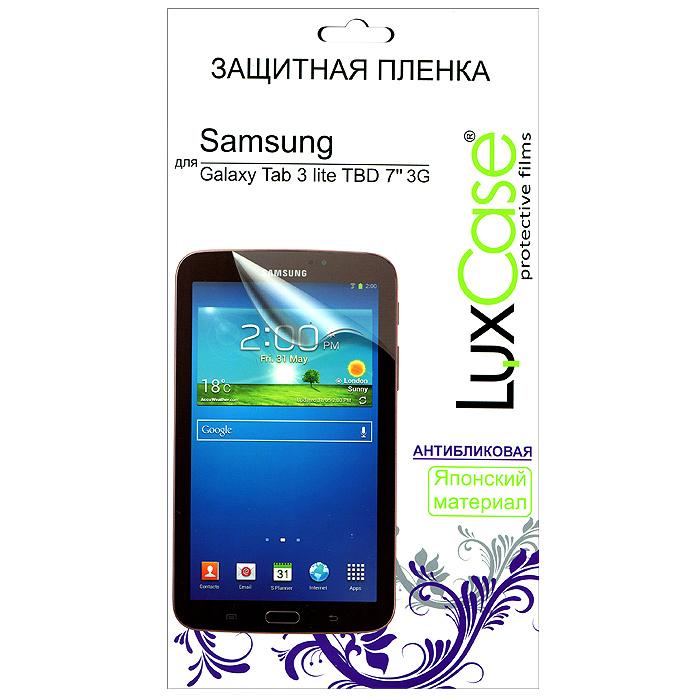 Luxcase защитная пленка для Samsung Galaxy Tab 3 lite TBD 7 3G, антибликовая80990Защитная пленка Luxcase для планшетов Samsung Galaxy Tab 3 lite TBD 7 (антибликовая или суперпрозрачная) имеет два защитных слоя, которые снимаются во время наклеивания. Данная защитная пленка подходит как для резистивных, так и для емкостных экранов, не снижает чувствительности на нажатие. На защитной пленке есть все технологические отверстия под камеру, кнопки и вырезы под особенности экрана. Благодаря использованию высококачественного японского материала пленка легко наклеивается, плотно прилегает, имеет высокую прозрачность и устойчивость к механическим воздействиям. Потребительские свойства и эргономика сенсорного экрана при этом не ухудшаются.