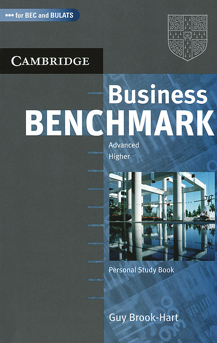 Business Benchmark Advanced Personal Study Book for BEC and BULATS business vocabulary in use advanced