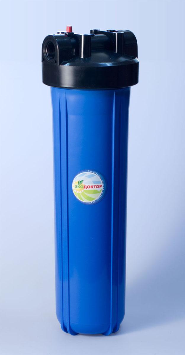 """Фильтр ЭкоДоктор предназначен для тонкой очистки воды от механических частиц, удаления песка, ржавчины и улучшения показателей мутности и цветности воды. Он имеет увеличенный ресурс и степень очистки. Собран из импортных высококачественных комплектующих. Колба имеет синий корпус из прочного пластика и одинарное уплотнительное кольцо.    В комплект фильтра входят колба, картридж, кронштейн для крепления на стену, ключ для замены картриджей, инструкция по эксплуатации.   Характеристики:   Стандарт: 20 BB. Высота корпуса 60 см. Подключение: 1"""". Рабочее давление воды: до 8 Атм. Температура воды на входе: 2-45°С. Размер упаковки: 19 см х 19 см х 62 см. Артикул: 112103."""