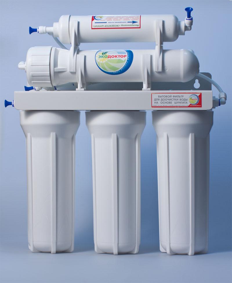 Система обратного осмоса ЭкоДоктор Эконом-5350801Система обратного осмоса Экодоктор Эконом 5 - классическая пятиступенчатая система, состоящая из трех ступеней предварительной очистки, мембраны обратного осмоса минерализатора с шунгитом, которыйускоряет дезактивацию и разрушение содержащихся в воде вредных для организма человека органических соединений (фенолов, смол, кислот,спиртов, гуминовых веществ, газов и др.). Шунгитовая вода характеризуется высокой чистотой, богатым минеральным составом, необычной молекулярной структурой, оказывает оздоравливающее и омолаживающее действие на все системы человеческого организма. Фильтр устраняет нерастворенные в воде загрязнения механического типа такие как: ржавчина, песок и т.п.Удаляет до 96-99% органических примесей, хлора, бактерий и вирусов содержащихся в воде. Под действием давления на поверхности мембраны происходит разделение потока воды, при этом все нежелательные примеси попадают в канализацию. Очищенная вода хранится в баке под давлением, откуда поступает в кран на кухонной мойке. Идеально подходит для очистки воды в квартире и коттедже, где необходима вода наивысшего качества. Характеристики: Размер корпусов: 10 Slim Line. Тип подсоединения: John Guest. Размер системы: 40 см х 14 см х 39 см. Температура воды на входе: от 2°С до 45С°. Скорость фильтрации:: 283 л/сутки. Тип краника: FXFCH Размер упаковки: 41 см х 42 см х 44 см.
