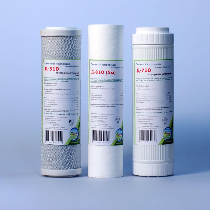 """Комплект """"ЭкоДоктор №1"""" состоит из трех сменных картриджей. Это универсальные сменные элементы для замены в фильтрах доочистки питьевой воды стандарта 10"""".   Комплект состоит из:   - Сменный картридж Д-510. Предназначен для замены в фильтрах доочистки питьевой воды. Служит для устранения органических загрязнений, хлорсодержащих соединений. Улучшает вкус и запах воды. Эффективно устраняет активный хлор и высокомолекулярные органические соединения. Картридж состоит из прессованного активированного угля. Ресурс 8000 л. Скорость фильтрации 6 л/мин.  - Сменный картридж Д-810 (5м). Предназначен для замены в магистральных фильтрах очистки воды. Служит для первичного удаления из воды механических частиц, находящихся во взвешенном состоянии, песка, взвесей, ржавчины. Состоит из полипропиленового волокна. Ресурс 12000 л. Скорость фильтрации 20 л/мин.  - Сменный картридж Д-710. Предназначен для замены в фильтрах доочистки воды. Служит для устранения соединений, отвечающих за жесткость воды, смягчает воду. Состоит из ионообменной смолы (катионита). Ресурс 2000 л. Скорость фильтрации 2 л/мин.   Тип картриджей 10"""" Slim Line.  Температура воды: 2-45°С.  Эффективность очистки:  - соли жесткости 70% - взвешенные примеси 95% - остаточный хлор 90% - органические соединения 93% - катионы тяжелых металлов 80% - нефтепродукты 70%.  Комплект может применяться в трехступенчатых стандартных фильтрах любых известных марок. Рекомендован в фильтры марки """"Экодоктор"""" ЭКОНОМ-3, СТАНДАРТ-3, ЭЛИТ-3. Срок службы картриджа зависит от степени загрязнения исходной воды. Рекомендуемая частота замены фильтрующих элементов - одновременно, все картриджи через 6 месяцев. Характеристики:   Комплектация: 3 шт. Температура воды: 2-45°С. Ресурс: 2000 л, 8000 л, 12000 л. Скорость фильтрации: 2 л/мин, 6 л/мин, 20 л/мин. Размер упаковки: 20 см х 7 см х 25 см. Артикул: 531001."""