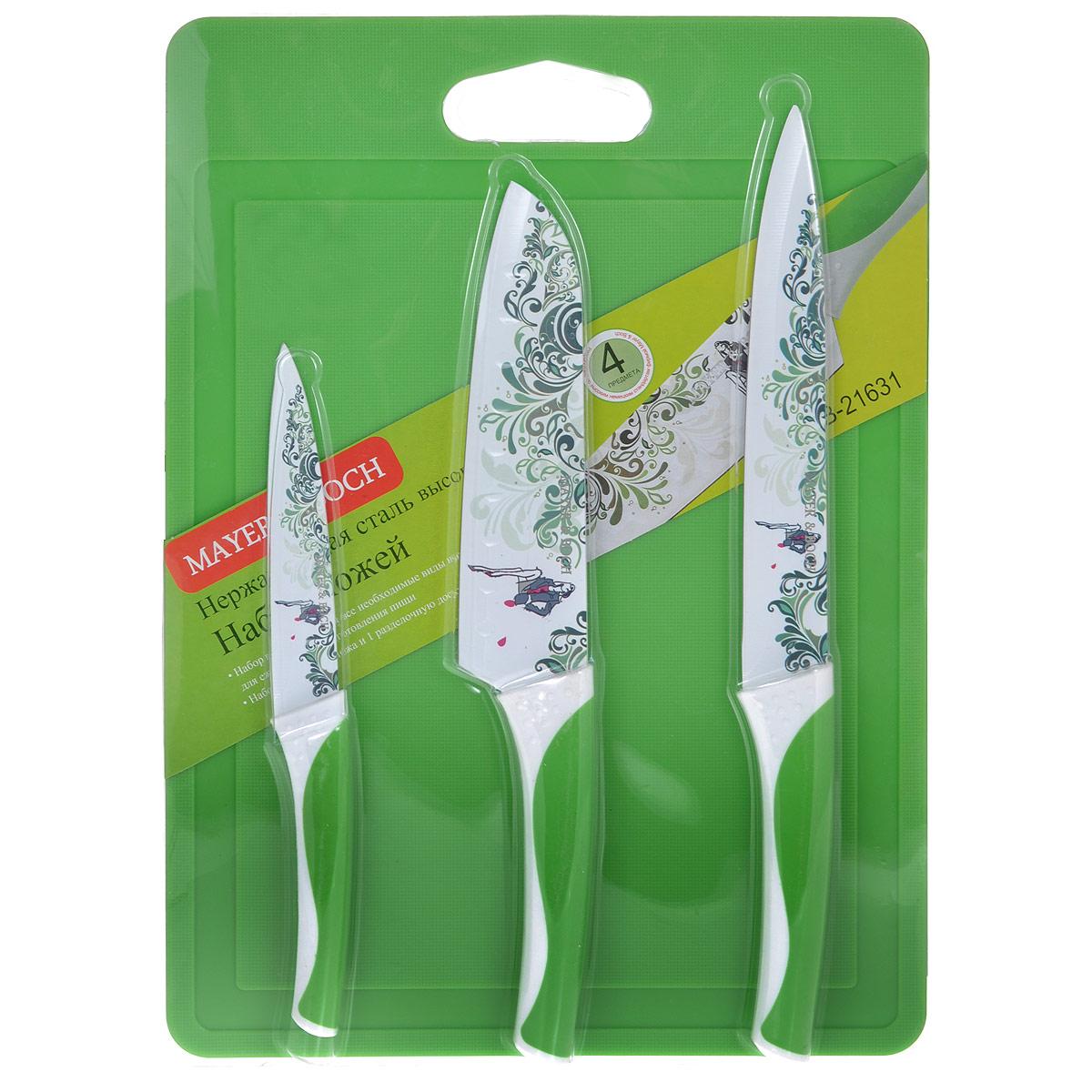 Набор ножей Mayer & Boch, цвет: зеленый, белый, 4 предмета21631Набор ножей Mayer & Boch включает в себя 3 ножа и прямоугольную пластиковую разделочнуюдоску. Ножи выполнены из нержавеющей стали 3cr14 со специальным покрытием non-stick,которое не позволяет нарезаемым продуктам прилипать к лезвию. Ножи декорированы красивымцветочным узором, что придает им стильный внешний вид.Ножи идеально подходят для ежедневной резки фруктов, овощей и мяса. Набор включает в себявосточный, разделочный и универсальный ножи. Особенности набора: Гладкая, легко очищаемая поверхность. Специальный дизайн рукоятки обеспечивает комфортный и легко контролируемый захват. Набор включает в себя все необходимые виды ножей для ежедневного приготовления пищи. Не используйте ножи на твердых поверхностях, таких как камень, металл или стекло. Точите ножи при необходимости. Общая длина восточного ножа: 30 см. Длина лезвия восточного ножа: 17,8 см. Общая длина разделочного ножа: 33 см. Длина лезвия разделочного ножа: 20,3 см. Общая длина универсального ножа: 23,5 см. Длина лезвия универсального ножа: 12,7 см.Размер разделочной доски: 35,5 см х 25,5 см х 0,4 см.