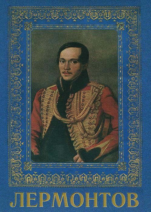 Алексей Консовский  (
