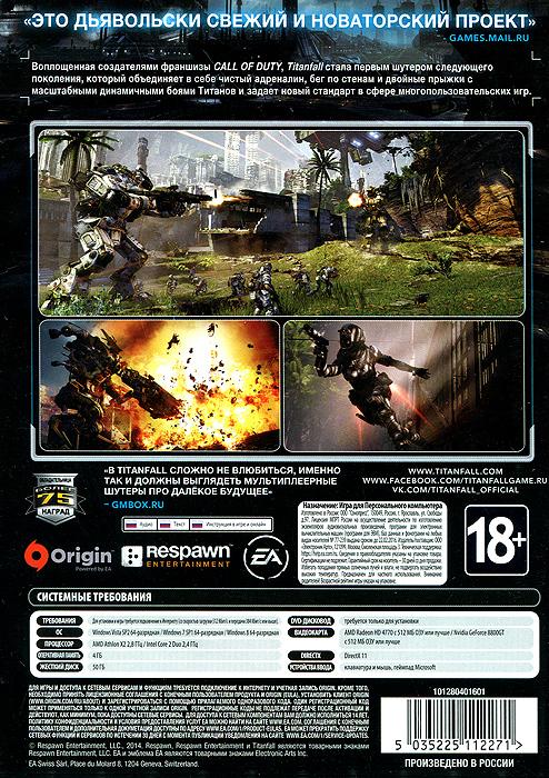 Titanfall Respawn Entertainment