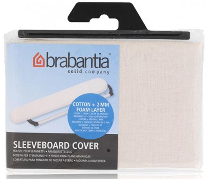 Чехол для гладильной доски Brabantia  Perfect Fit , для рукава, цвет: экрю, 2 мм, 60 х 10 см. 204364 -  Гладильные доски