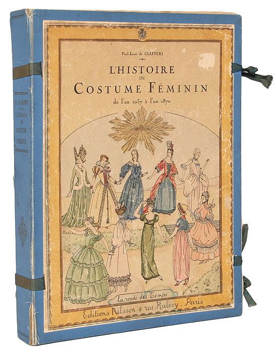 История женской одежды. 1037 - 1870 гг. Полный комплект магазин женской одежды бренды