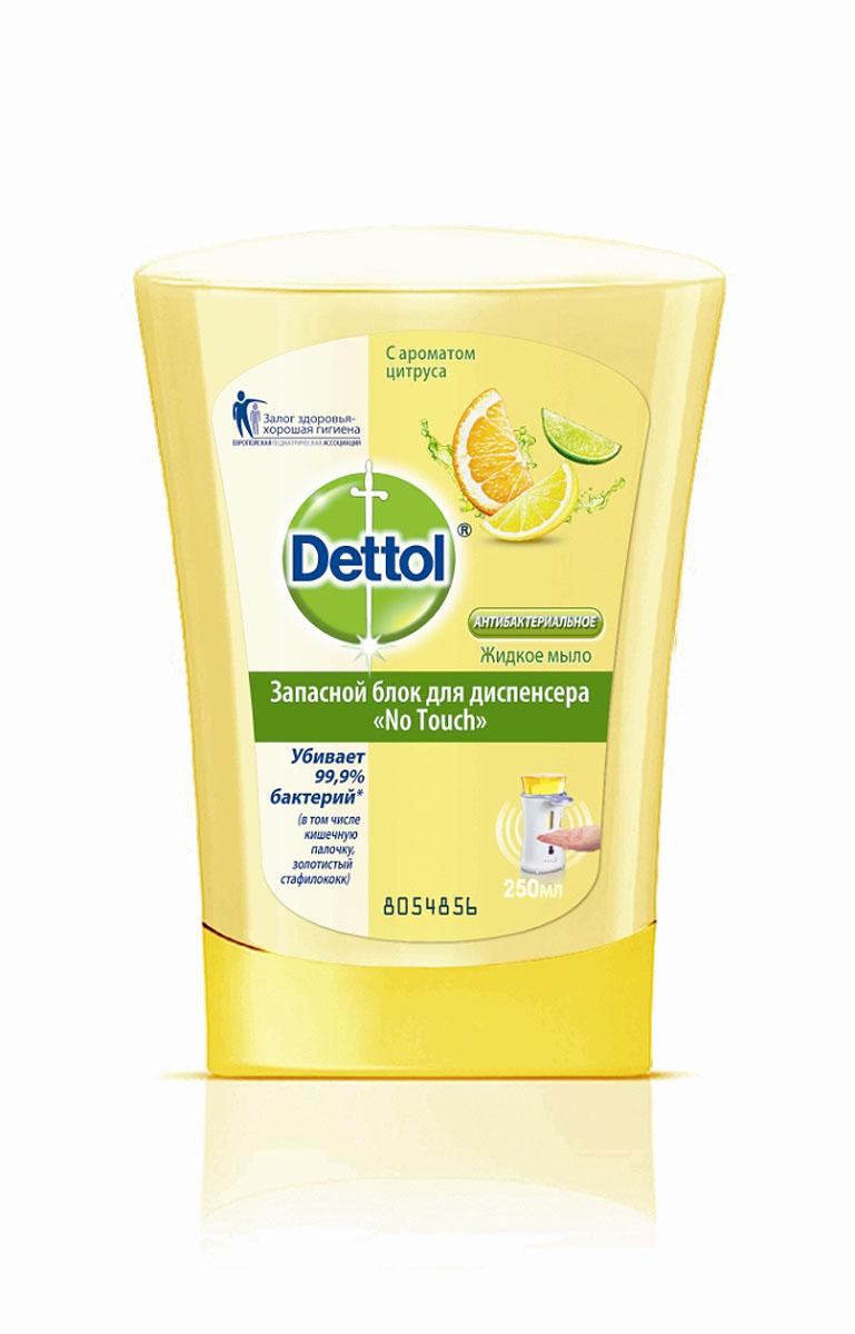 Запасной блок жидкого мыла Dettol, с ароматом цитруса, 250 мл3807Запасной блок жидкого мыла Dettol подходит для диспенсера с сенсорной системой No Touch. Диспенсер удобен в использовании, мыло дозируется автоматически, необходимо просто намочить руки и поднести их к сенсору диспенсера. Антибактериальное жидкое мыло для рук Dettol с ароматом цитруса убивает 99,9% бактерий, в том числе кишечную палочку и золотистый стафилококк. Мыло надежно защищает от инфекций, при этом не сушит кожу рук, благодаря увлажняющим компонентам. Характеристики:Объем: 250 мл. Производитель: Франция. Артикул:3807. Товар сертифицирован.