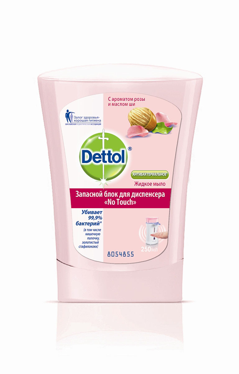 Запасной блок жидкого мыла Dettol, с ароматом розы и маслом ши, 250 мл dettol антибактериальное жидкое мыло для диспенсера no touch с алоэ и витамином е запасной блок 250 мл запасной блок