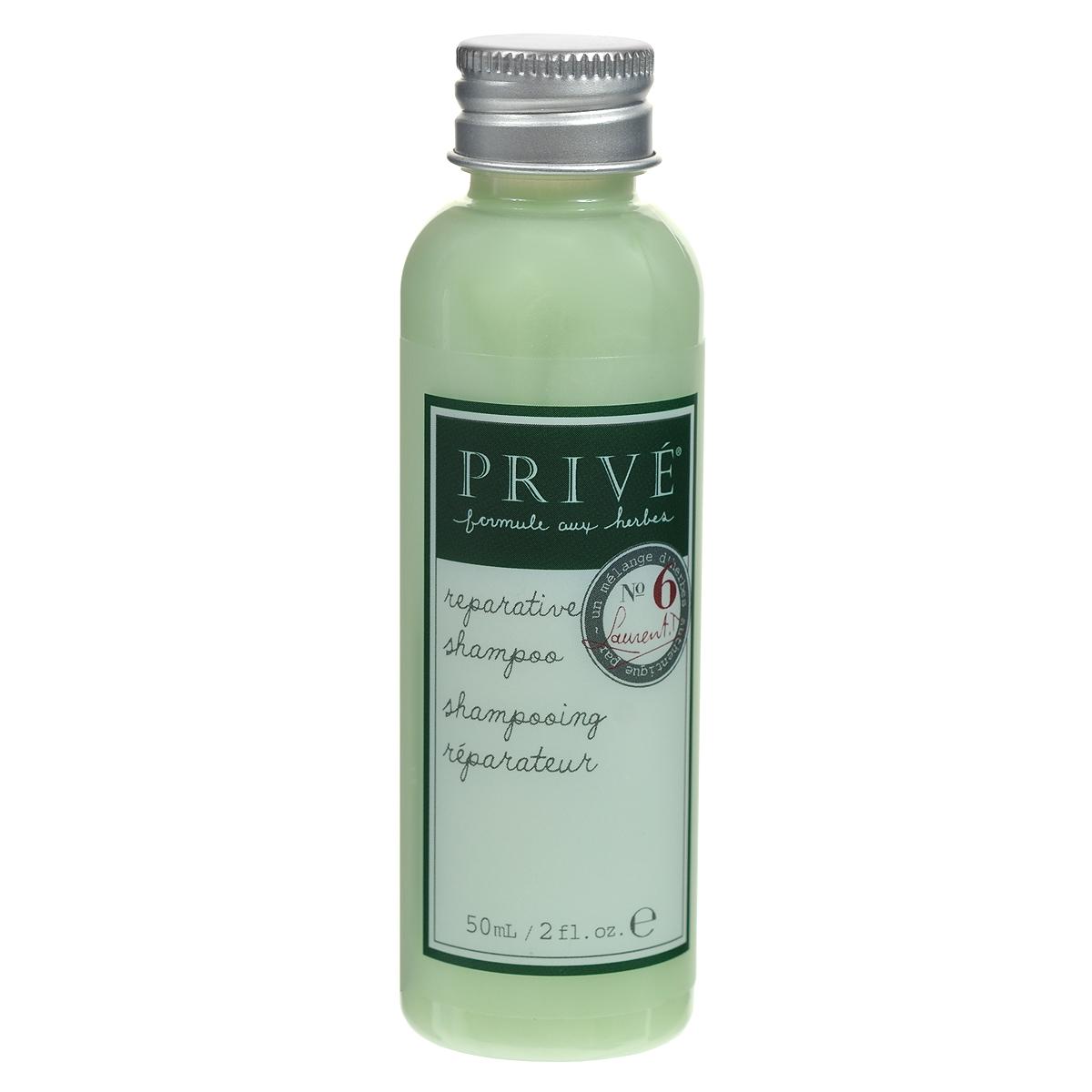 Prive Шампунь для волос, восстанавливающий, 50 млPRV4913502Алоэ-вера, экстракт орхидеи и смесь трав интенсивно увлажняют и великолепно смягчают сухие, поврежденные волосы, в том числе после окрашивания и химзавивки. Сохраняет цвет окрашенных волос. Способствует активному восстановлению. Делает волосы здоровыми и блестящими. Формула, сохраняющая цвет окрашенных волос восстанавливает поврежденные волосы, глицерин и алоэ дополнительно увлажняют и смягчают волосы. Характеристики:Объем: 50 мл. Артикул: PRV4913502. Производитель: США. Товар сертифицирован.