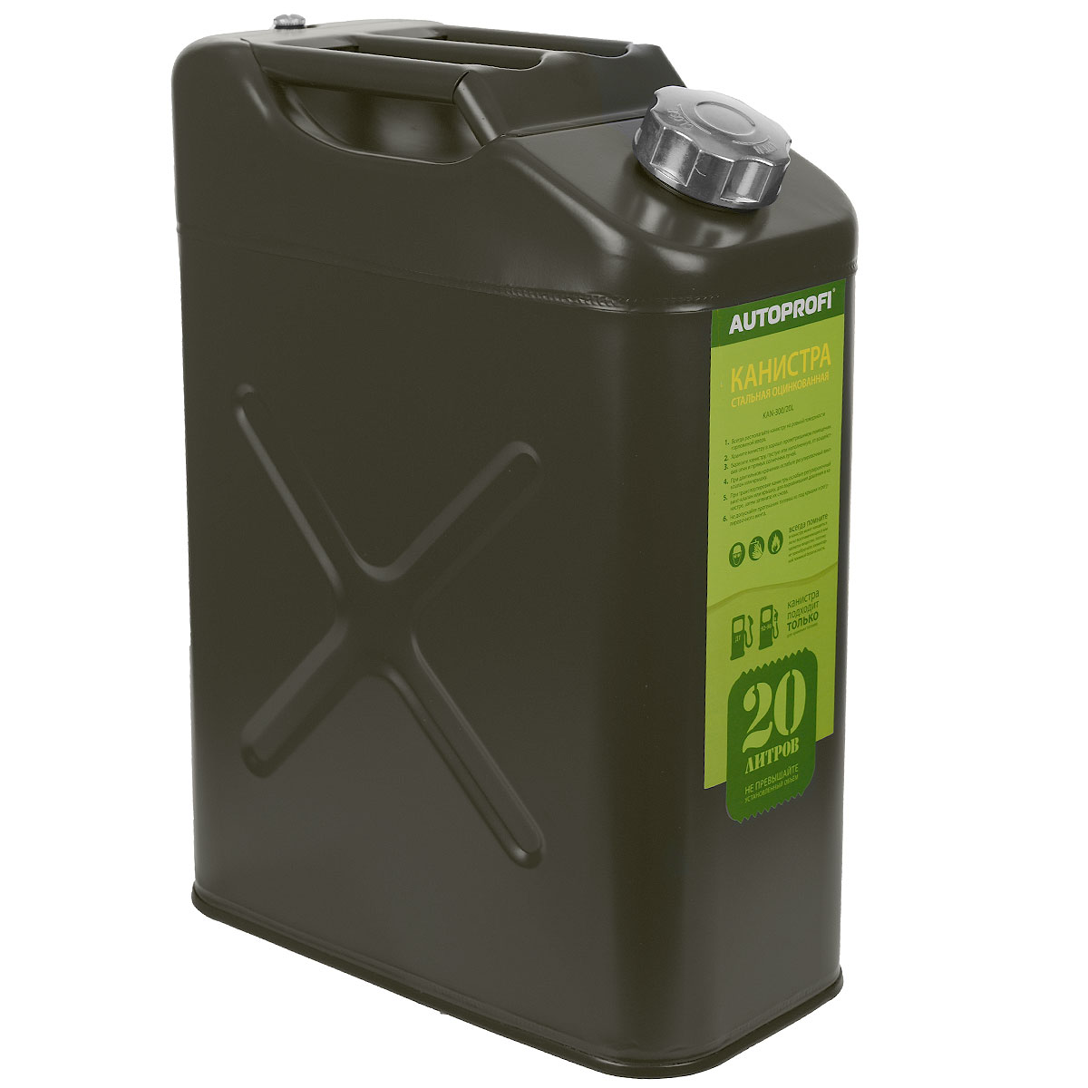 """Универсальная 20-литровая канистра """"Autoprofi"""" предназначена для хранения топлива любого вида. Канистра изготовлена из оцинкованной стали, которая обладает высокими антикоррозийными свойствами и устойчива к агрессивному воздействию заливаемой жидкости.  Для удобства переноски изделие оснащено тремя ручками. В верхнюю часть канистры встроен регулировочный клапан, который выравнивает давление воздуха внутри емкости с атмосферным, ускоряя процесс заливки и опорожнения. С канистрой также поставляется гофрированная трубка-лейка, находящаяся под крышкой. С ее помощью удобно заливать топливо в горловину бака любой конфигурации.   Характеристики:  Материал: оцинкованная сталь. Цвет: черный. Объем: 20 л. Размер канистры (ДхШхВ): 34,5 см х 17,5 см х 46 см. Размер упаковки: 35 см х 19 см х 48 см. Артикул: KAN-300."""